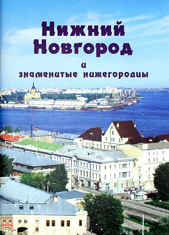 buclet_nn_1RUS